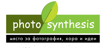 Photosynthess - Inspiration Photo Confernce
